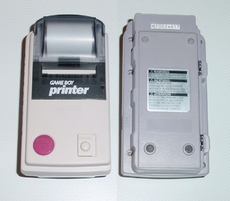 Gameboy Printer.png